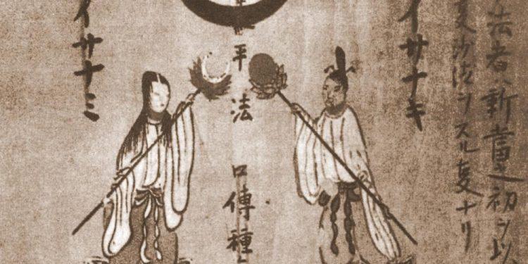 Izanami e Izanagi: Amor y muerte - Hijos del Cielo